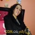 أنا نادين من عمان 53 سنة مطلق(ة) و أبحث عن رجال ل الدردشة