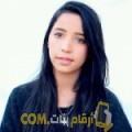 أنا نيمة من لبنان 19 سنة عازب(ة) و أبحث عن رجال ل الحب