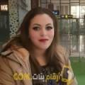 أنا جواهر من عمان 31 سنة عازب(ة) و أبحث عن رجال ل الدردشة