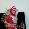 أنا رميسة من الكويت 22 سنة عازب(ة) و أبحث عن رجال ل الصداقة