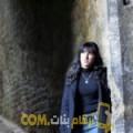 أنا مروى من المغرب 29 سنة عازب(ة) و أبحث عن رجال ل الدردشة