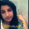 أنا راندة من اليمن 21 سنة عازب(ة) و أبحث عن رجال ل الدردشة