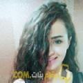 أنا سليمة من سوريا 29 سنة عازب(ة) و أبحث عن رجال ل الزواج