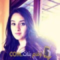 أنا إخلاص من سوريا 26 سنة عازب(ة) و أبحث عن رجال ل الحب