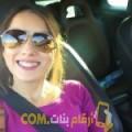 أنا عزلان من المغرب 24 سنة عازب(ة) و أبحث عن رجال ل الزواج