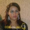 أنا ميرة من مصر 26 سنة عازب(ة) و أبحث عن رجال ل الحب