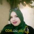 أنا نور من ليبيا 37 سنة مطلق(ة) و أبحث عن رجال ل الحب