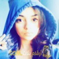أنا ياسمينة من مصر 18 سنة عازب(ة) و أبحث عن رجال ل الدردشة