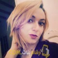 أنا فوزية من لبنان 30 سنة عازب(ة) و أبحث عن رجال ل الحب