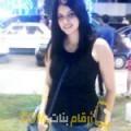 أنا دانة من اليمن 29 سنة عازب(ة) و أبحث عن رجال ل الصداقة