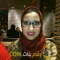 أنا راضية من اليمن 26 سنة عازب(ة) و أبحث عن رجال ل التعارف