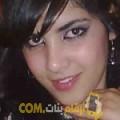 أنا إيمان من الجزائر 30 سنة عازب(ة) و أبحث عن رجال ل الصداقة