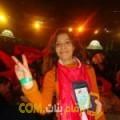 أنا دانية من الجزائر 34 سنة مطلق(ة) و أبحث عن رجال ل الصداقة