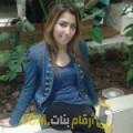 أنا فايزة من البحرين 28 سنة عازب(ة) و أبحث عن رجال ل التعارف