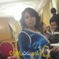 أنا ابتسام من تونس 32 سنة مطلق(ة) و أبحث عن رجال ل الدردشة