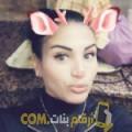 أنا ربيعة من ليبيا 38 سنة مطلق(ة) و أبحث عن رجال ل الدردشة