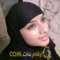 أنا دينة من عمان 43 سنة مطلق(ة) و أبحث عن رجال ل الحب