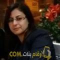 أنا مريم من المغرب 33 سنة مطلق(ة) و أبحث عن رجال ل الحب
