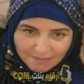 أنا نسيمة من فلسطين 54 سنة مطلق(ة) و أبحث عن رجال ل الحب