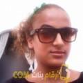أنا ثورية من الكويت 24 سنة عازب(ة) و أبحث عن رجال ل الحب
