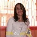 أنا بشرى من سوريا 33 سنة مطلق(ة) و أبحث عن رجال ل الزواج