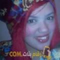 أنا هنادي من عمان 21 سنة عازب(ة) و أبحث عن رجال ل الزواج