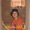 أنا نيمة من ليبيا 41 سنة مطلق(ة) و أبحث عن رجال ل الحب