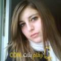 أنا نسيمة من سوريا 26 سنة عازب(ة) و أبحث عن رجال ل المتعة
