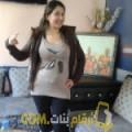 أنا نيسرين من المغرب 28 سنة عازب(ة) و أبحث عن رجال ل التعارف