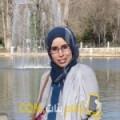 أنا نظيرة من عمان 31 سنة مطلق(ة) و أبحث عن رجال ل الحب