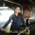 أنا نيرمين من تونس 30 سنة عازب(ة) و أبحث عن رجال ل الدردشة
