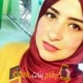 أنا سمر من مصر 27 سنة عازب(ة) و أبحث عن رجال ل الحب