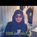 أنا نيرمين من الإمارات 23 سنة عازب(ة) و أبحث عن رجال ل المتعة