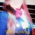 أنا أماني من قطر 19 سنة عازب(ة) و أبحث عن رجال ل الدردشة