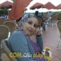 أنا ربيعة من المغرب 39 سنة مطلق(ة) و أبحث عن رجال ل المتعة