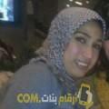 أنا حليمة من فلسطين 34 سنة مطلق(ة) و أبحث عن رجال ل الحب