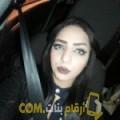 أنا عالية من البحرين 22 سنة عازب(ة) و أبحث عن رجال ل الزواج