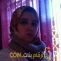 أنا فاتي من سوريا 25 سنة عازب(ة) و أبحث عن رجال ل الحب