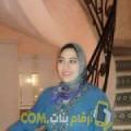 أنا سلطانة من الكويت 36 سنة مطلق(ة) و أبحث عن رجال ل المتعة