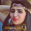 أنا سلطانة من اليمن 29 سنة عازب(ة) و أبحث عن رجال ل الصداقة