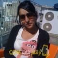 أنا سونيا من لبنان 33 سنة مطلق(ة) و أبحث عن رجال ل الحب