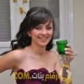 أنا عزيزة من قطر 36 سنة مطلق(ة) و أبحث عن رجال ل الزواج