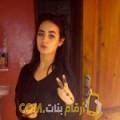 أنا بتينة من المغرب 20 سنة عازب(ة) و أبحث عن رجال ل الحب
