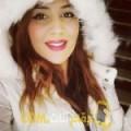 أنا نور هان من فلسطين 26 سنة عازب(ة) و أبحث عن رجال ل الصداقة