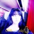 أنا ناريمان من لبنان 26 سنة عازب(ة) و أبحث عن رجال ل الدردشة