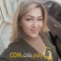 أنا أمال من ليبيا 24 سنة عازب(ة) و أبحث عن رجال ل الزواج