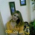 أنا منال من الجزائر 37 سنة مطلق(ة) و أبحث عن رجال ل الحب