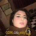 أنا نسمة من العراق 23 سنة عازب(ة) و أبحث عن رجال ل الزواج
