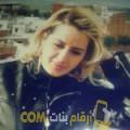 أنا مونية من ليبيا 30 سنة عازب(ة) و أبحث عن رجال ل الحب