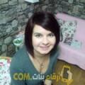 أنا ليمة من البحرين 32 سنة عازب(ة) و أبحث عن رجال ل الصداقة